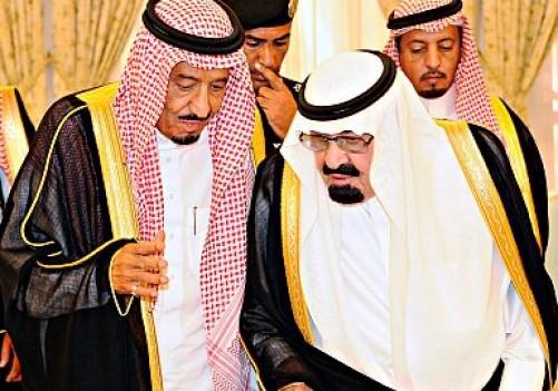 Pismo sućuti Reisu-l-uleme povodom preseljenja na Ahiret Kralja Saudijske Arabije