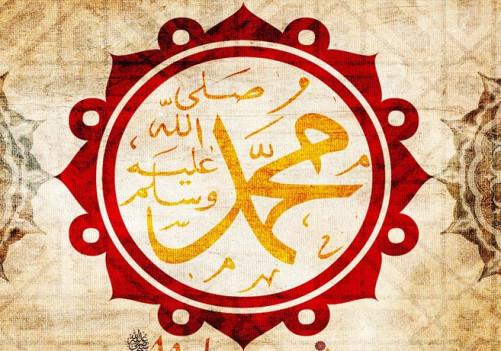 Svijet bez Muhammeda, a.s.?