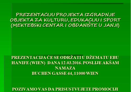 Prezentacija projekta u Beču! 12.03.2016.