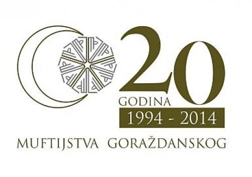 20 godina Muftijstva goraždanskog