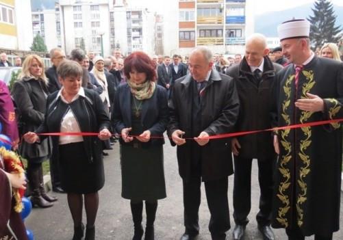 Otvoren Internacionalni univerzitet u Goraždu