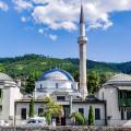 Ramazanski kviz: Vjera i domovina