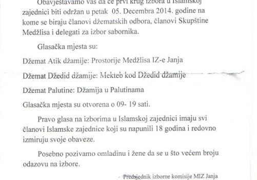 PRVI KRUG IZBORA U ISLAMSKOJ ZAJEDNICI – MIZ JANJA (05.12.2014.)